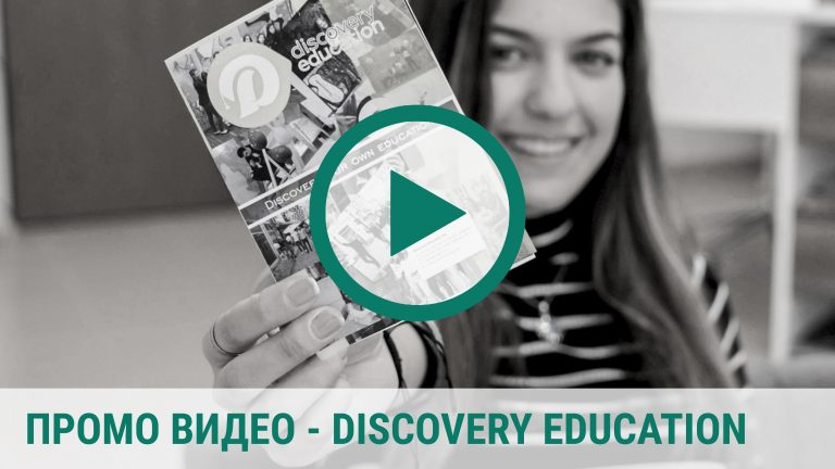 Discovery Education Promo