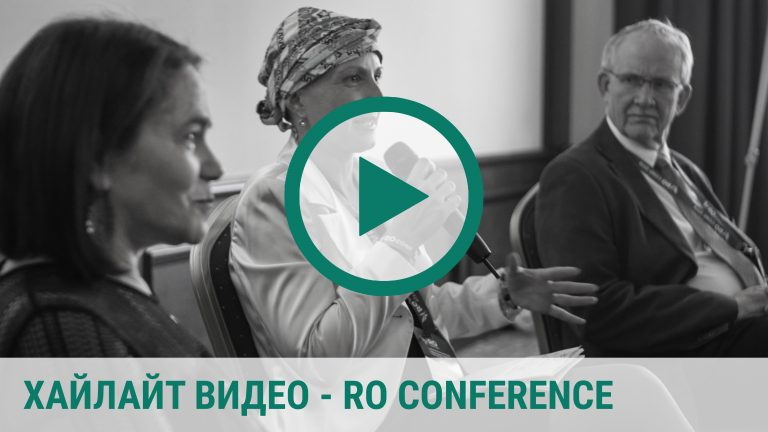 Reinvent Organisations Highlights